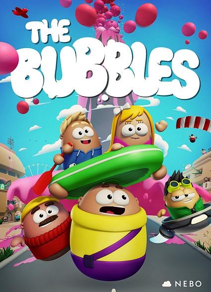 Пузыри (Баблс)